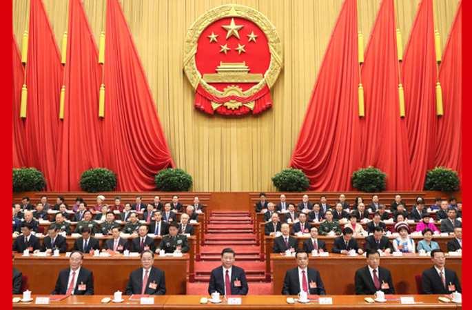 12기 전인대 5차회의 베이징서 폐막