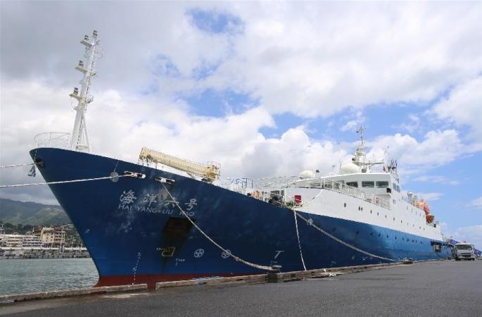 中 '하이양6호' 과학탐사선, 심해 지질 조사 임무 완성