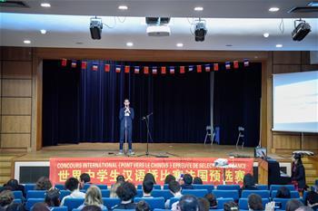 '제10회 한어교(漢語橋) 세계 중학생 중국어대회'프랭스 선발전 파리서 열려