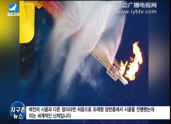[TV]지구촌뉴스0523