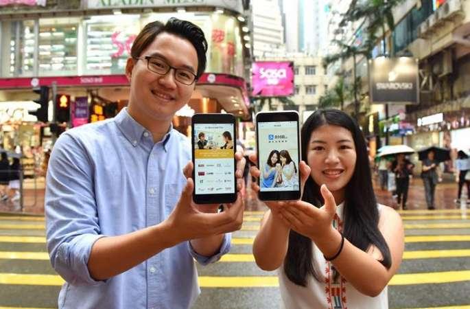 홍콩 달러판 알리페이 '알리페이HK' 25일 본격 출시