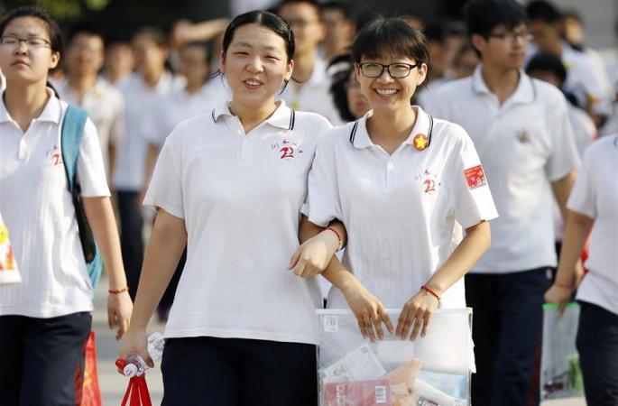 전국 일부 지역 2017 대학 입학시험 종료