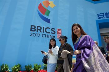 브릭스국가 정당 및 싱크탱크, 민간조직포럼 푸저우서 개막