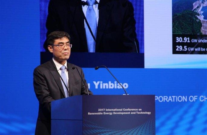국제 신에너지 심포지엄, '일대일로' 건설에 초점 맞춰