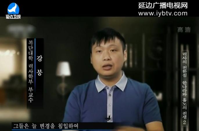 [TV] (선저우) 력사의 전환점 한나라와 흉노의 전쟁 2