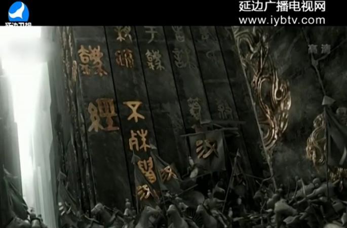 [TV] (선저우) 력사의 전환점 한나라와 흉노의 전쟁 1