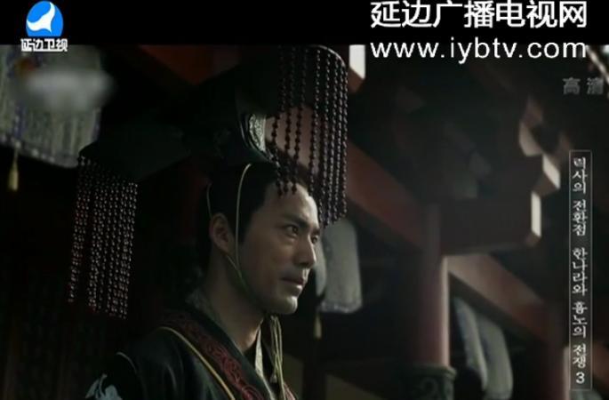 [TV] (선저우) 력사의 전환점 한나라와 흉노의 전쟁 3