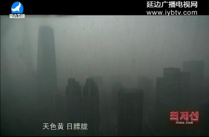 [TV]선저우 (최저선) - 대기오염