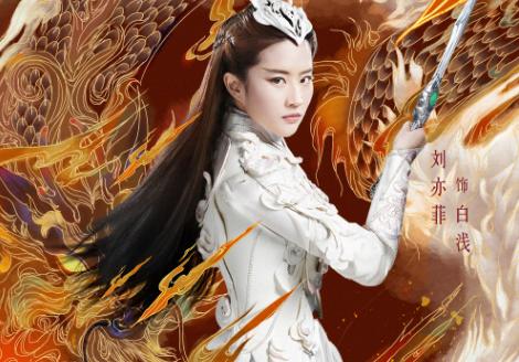 영화 '삼생삼세 십리도화' 8월 3일 앞당겨 개봉 예정