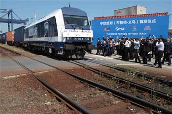 프라하--이우 中歐 열차 첫 발차 성공