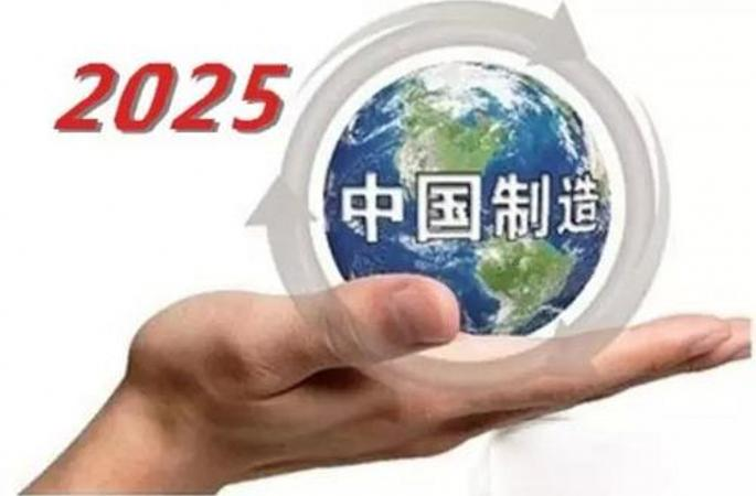 (뉴스 번역)中, '중국제조 2025' 국가급 시범구역 창설 예정