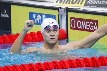 (세계수영선수권) 쑨양, 남자 자유형 200m 결승에 진출