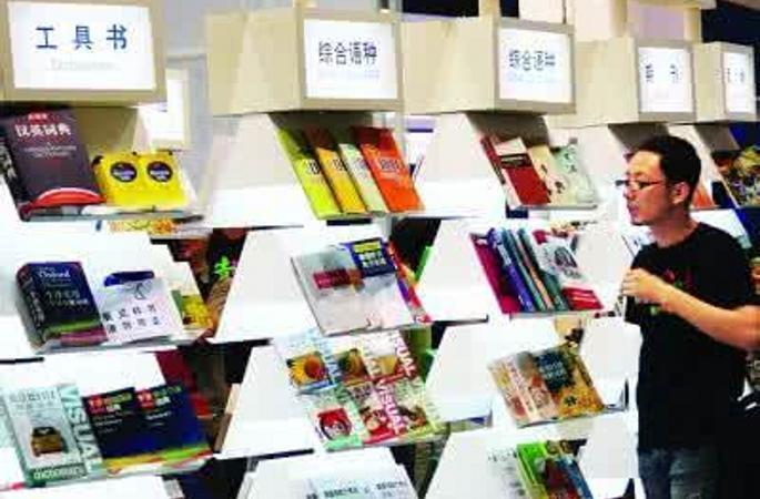 中신문·출판산업영업수입2조3,000억위안초과