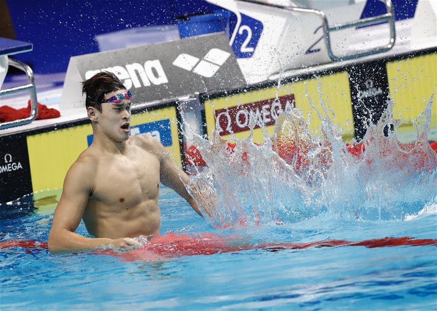 (세계수영선수권) 쑨양, 남자 자유형 200m 금메달