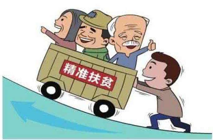 (분발,분투의5년·새로운변화)'중국식빈곤퇴치':세계빈곤퇴치사상가장큰공헌