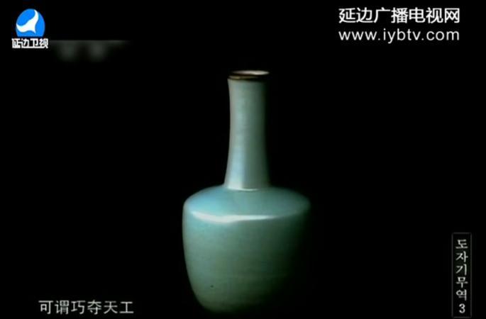 [TV]선저우 - 도자기 무역 : 하늘색