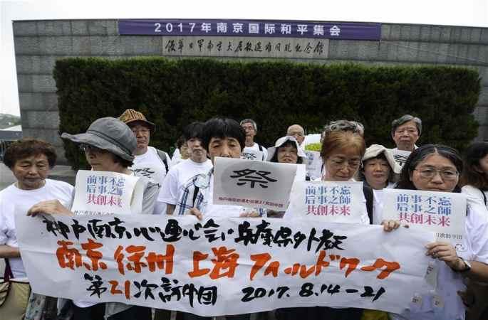 난징서 국제평화집회 열어 항일전쟁 승리 72주년 기념