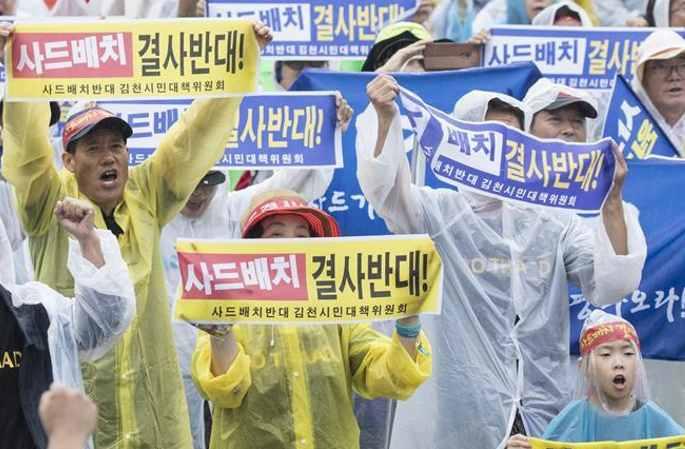 韓 민중, 비를 무릅쓰고 대규모 평화시위행진에 참가