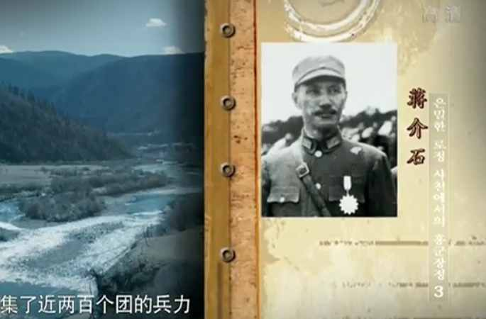 [TV] 선저우 - 홍군장정 3