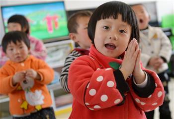 (즐거운 19차 당대표대회 맞이) 시공을 뛰어 넘는 커다란 변화—다시 바라본 중국의 서북지역