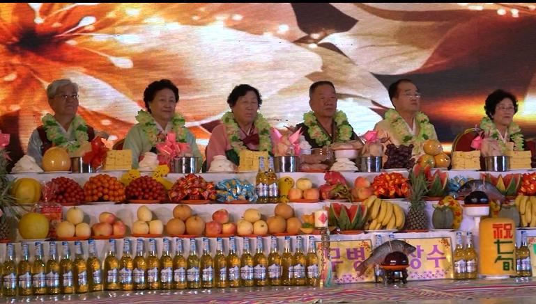[TV] 베이징시 조선족효도문화축제