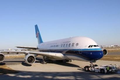 중국, 에어버스 헬기 글로벌 최대 민용시장으로 떠올라