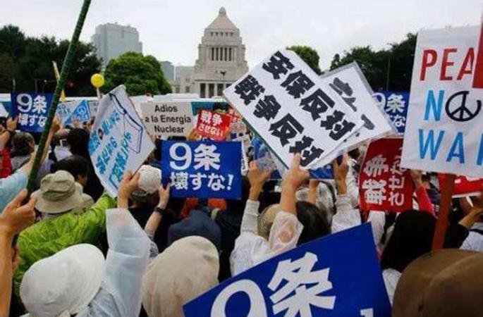 日 대중 집회, 신안보법 폐지할 것을 호소