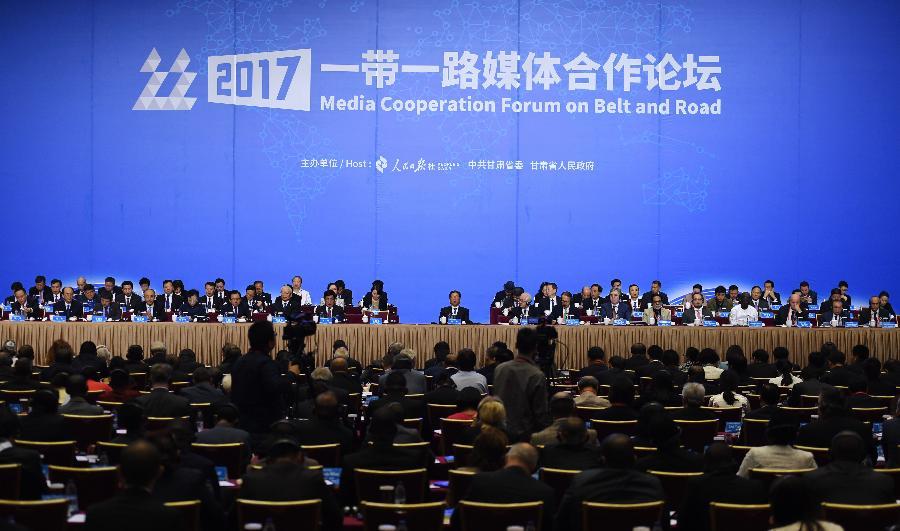2017 '일대일로' 미디어협력 포럼 간쑤 둔황서 개최