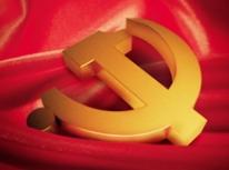 중국공산당의 설립