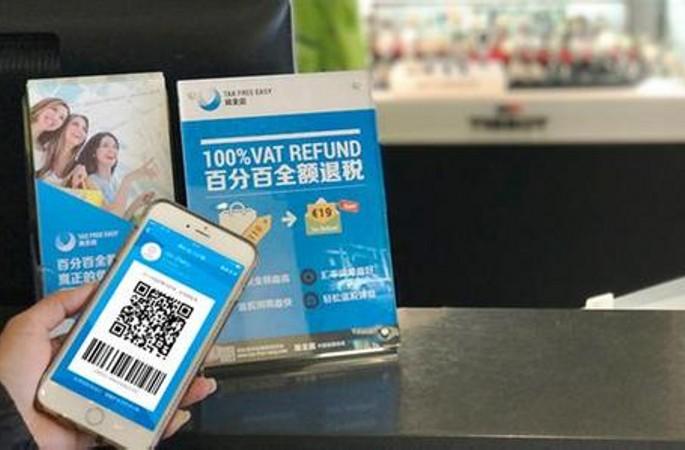 (뉴스 번역) 전세계 상점 수십만 곳 중국 여행객에 휴대폰 결제 지원…불가사의에 감탄