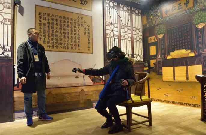 내외신, 베이징 구궁의 '고전'과 '현대' 탐방