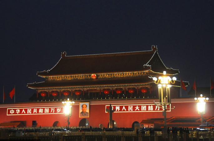 19차 당대회 기간, 베이징시 경관조명시설 중대한 명절 표준으로 가동