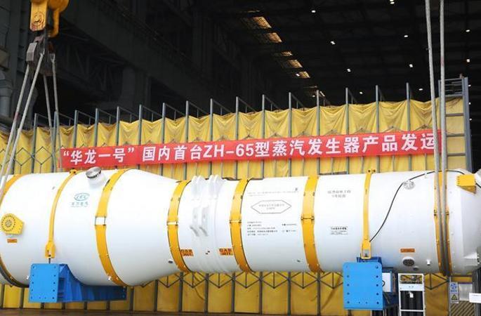 중국 3세대 원전 '화룽1호' 첫 ZH-65형 증기발생기 출하