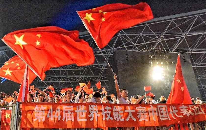 국제기능올림픽 폐막...중국 대표 사상 최고 성적 창조