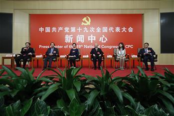 19차 당대회 프레스센터서 '문화 발전으로 새로운 국면을 열다' 단체 인터뷰 개최