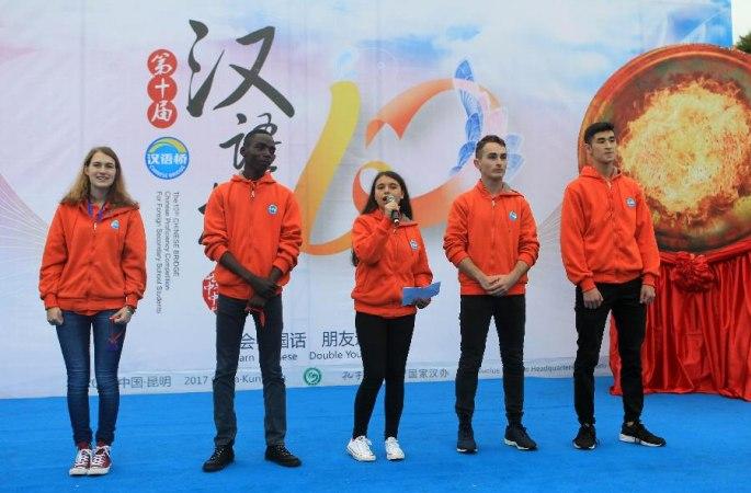 '중국어 열풍', 세계 청소년 위해 꿈 쫓는 가교 놓아