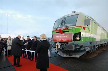 중국-북유럽간 첫 중국-유럽 화물열차 개통