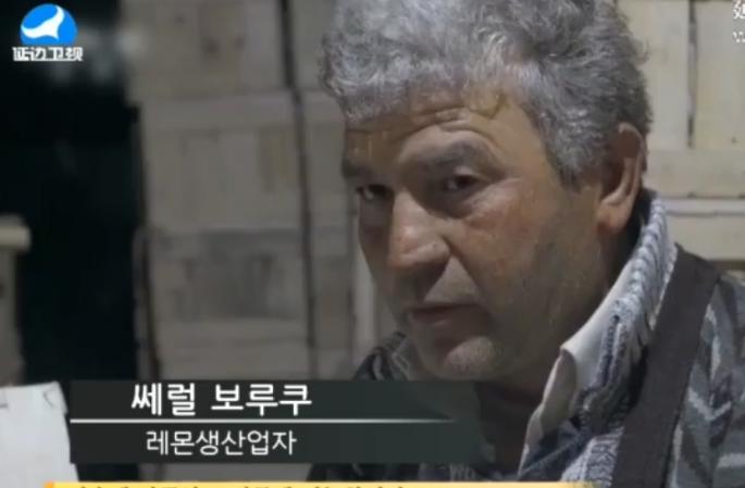 [TV] 선저우 - 새롭게 시작되는 비단의 길 제3부