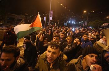 팔레스타인, 트럼프 예루살렘 수도 인정에 격렬히 반발