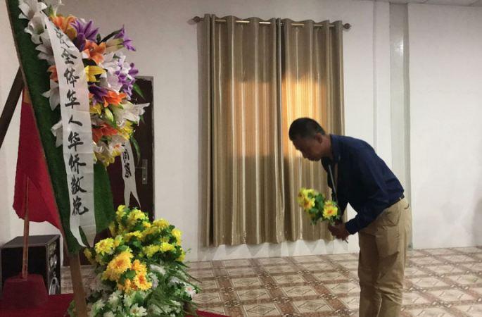 동티모르 국적 중국인·화교 '난징대학살 희생자 국가추모일 추모행사' 개최