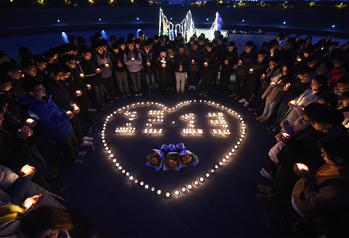 난징 대학생 '촛불추모제'등 행사로 난징대학살 희생자 동포 추모