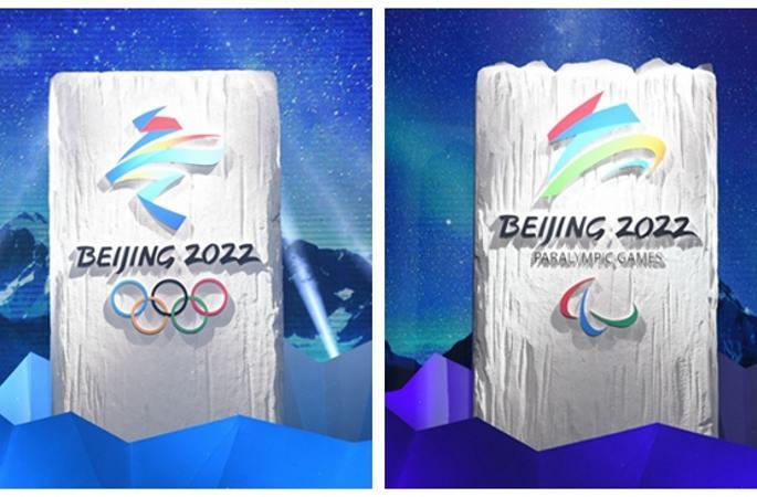 베이징 2022년 동계올림픽·장애인동계올림픽 엠블럼 발표