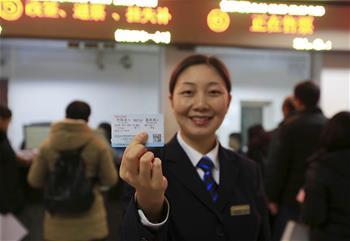 충칭-구이양 철도 오는 25일 개통 운영