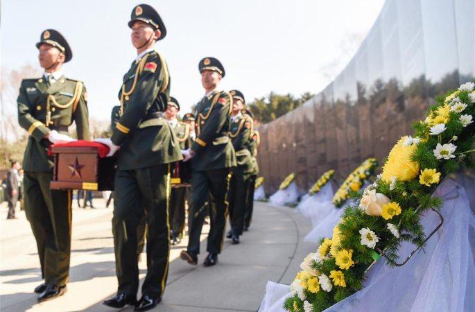 제5차在韓중국인민지원군열사유해선양서 안장
