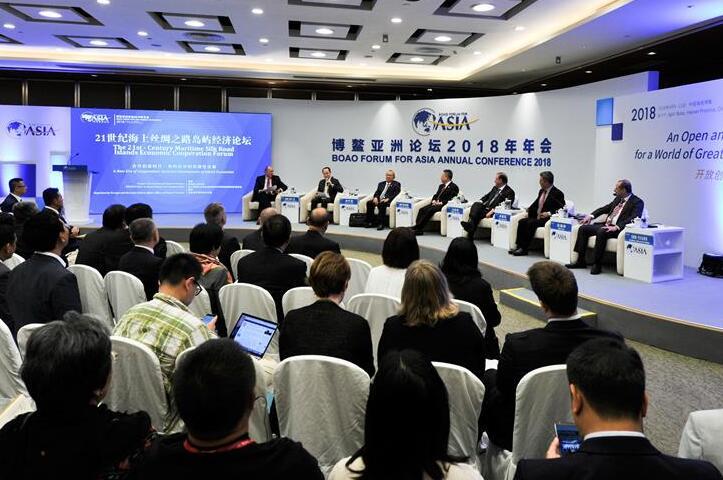 보아오 아시아포럼 '21세기 해상 실크로드와 섬경제' 세션 개최