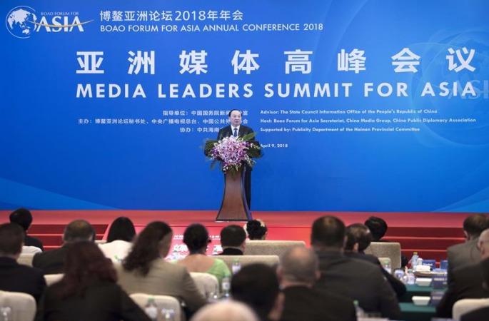 황쿤밍 中 중앙선전부 부장, 아시아 미디어 고위층 회의에 참석