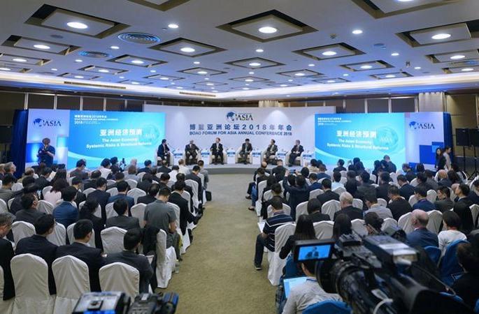 보아오 아시아포럼 '아시아의 경제 예측' 세션 개최