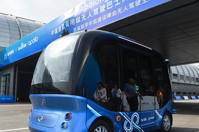 중국 첫번째 상용급 무인자동운전 버스 탑승체험 시민에 개방