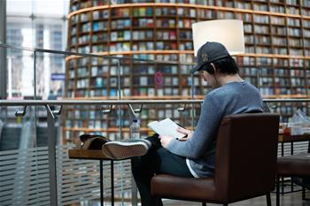 한국 서울 별마당 도서관을 찾아서