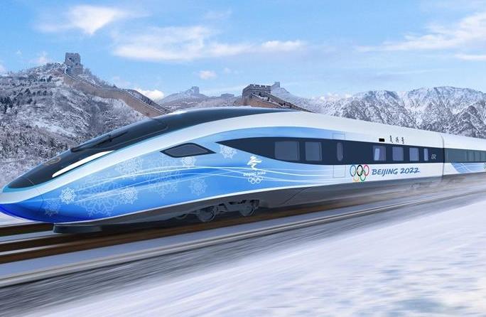 징장(京張) 고속철도 스마트 탄환열차 디자인 응모 결과 발표